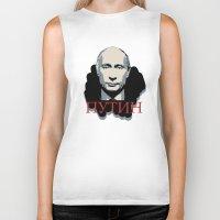 putin Biker Tanks featuring Putin by Artlotus