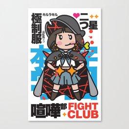 Kill la Kill - Mako Mankanshoku's Two-Star Goku Uniform Canvas Print