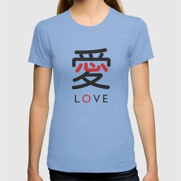 Love - Cool Stylish Japanese Kanji character design (Black and Red on White) T-shirt
