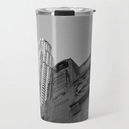 Grey skies Travel Mug