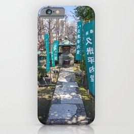 Sensō-ji Tokyo 6, Japan iPhone Case