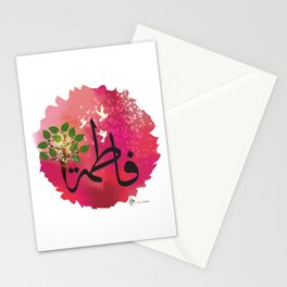 The Everlasting Stationery Cards