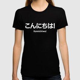 Japanese Konnichiwa T-Shirt | Hello T-shirt