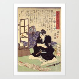 Yoshitoshi - 28 Famous Murders with Verse (1866) - 4. Katsuma Gengobei reading a bloodstained letter Art Print