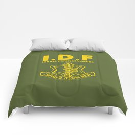 IDF Israel Defense Forces - with Symbol - ENG Comforters