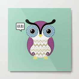 Cute owl Metal Print