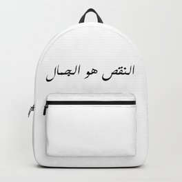 imperfection is beauty arabic word new hot 2018 typography wisdom model Backpack