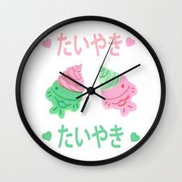taiyaki love Wall Clock