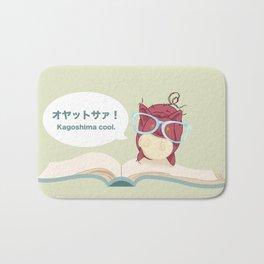 Kagoshima Cool! Bath Mat