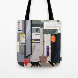 Japan Still Life 001   下北沢 Tote Bag