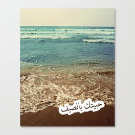 Beirut Beach Canvas Print