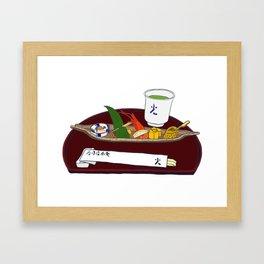 Japanese Sushi Kaiseki Starter Framed Art Print