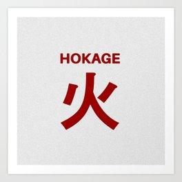 HOKAGE Art Print