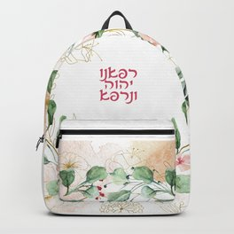 Hebrew Refuah Shlemah Prayer for the Sick Watercolor Backpack