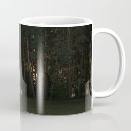 What the Hell is It? Coffee Mug