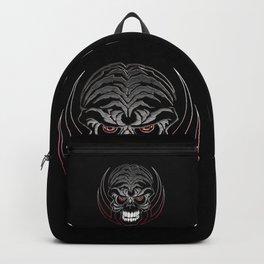 Ich sehe Dich :-) Backpack