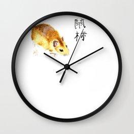 CHINESE ZODIAC (rat)  Wall Clock