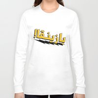 "bazinga Long Sleeve T-shirts featuring ""BAZINGA!"" in Arabic — بازينقا! by Updula"