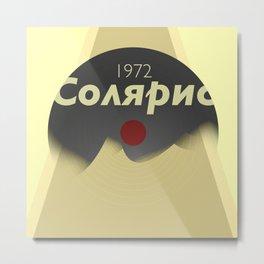 Solaris 1972 Metal Print