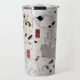 Cats for the 53 stations of the Tokaido - Utagawa Kuniyoshi, (1847) Travel Mug