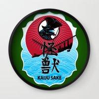 kaiju Wall Clocks featuring Kaiju Sake by zerobriant