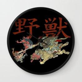 Shoki Demon Killer Wall Clock