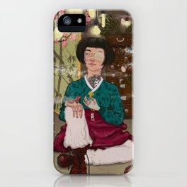 Cute Tough iPhone Case