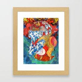 - CELEBRATION -  Framed Art Print