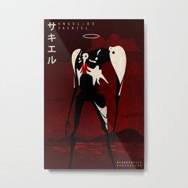 Neon Genesis Evangelion - Angel 03: Sachiel Metal Print