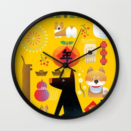 The year of the dog! Wall Clock