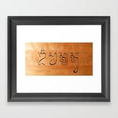Om swastiastu Framed Art Print