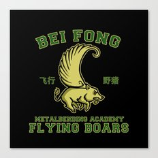 Bei Fong Academy Flying Boars (Black) Canvas Print