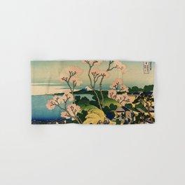 "Hokusai (1760–1849) ""Goten-yama-hill, Shinagawa on the Tōkaidō"" Hand & Bath Towel"