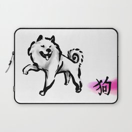 Chinese Ink Dog Laptop Sleeve