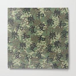 Kanji Camo Love Peace Happiness JUNGLE Metal Print