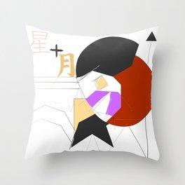 Moon and Star [Broken] Throw Pillow