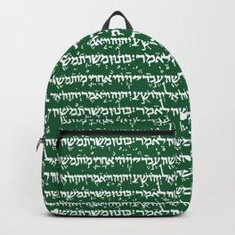 Hebrew on Crusoe Green Backpack
