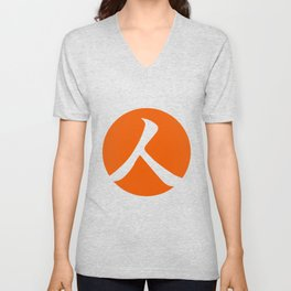 Persimmon Orange Unisex V-Neck