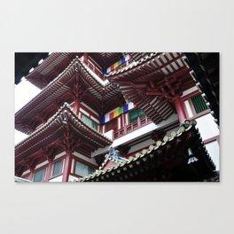 Chine Town Canvas Print