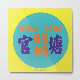 KWUN TONG Metal Print