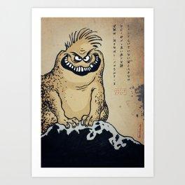 Kaiju parchment Art Print