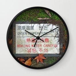 Hot Spring Onsen Sign Wall Clock