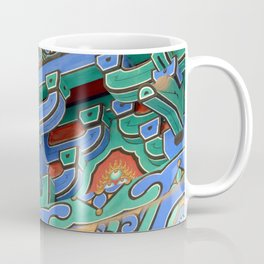 Forbidden City Roof Line Coffee Mug