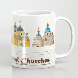 Colorful Cathedral Churches Coffee Mug