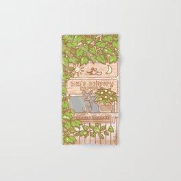 Jiji in the Window - Brown Green Hand & Bath Towel