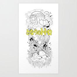 Totoro's 30th Anniversary Art Print
