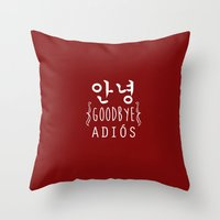 2ne1 Throw Pillows featuring GO AWAY;2ne1 by 1004.store