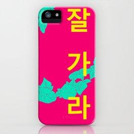 Go - 잘 가라 - pink yellow blue - hangeul - korean iPhone Case