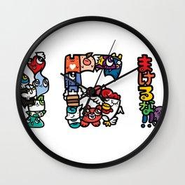 NGU / Never Give Up Wall Clock
