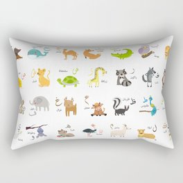 arabic Alphabet animals  Rectangular Pillow